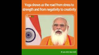 Yoga shows us the road from stress to strength and from negativity to creativity.
