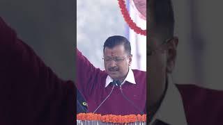 Arvind Kejriwal की Struggle से Success तक की Story #DelhiModel