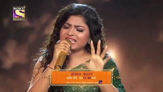 Arunita ने दिया Lata Mangeskar के Tere Liye Song पर Soulful Performance   Indian Idol 12