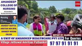 BJP unit Ganderbal organised Plantation Drive on World Rain Forest Day at Manasbal Ganderbal