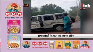 Chhattisgarh News    Durg में BSP अफसरों पर अभद्र्ता का आरोप
