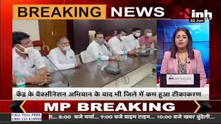 Chhattisgarh News || Mayor Aijaz Dhebar ने बुलाई सर्वदलीय बैठक, Vaccination  को लेकर चर्चा