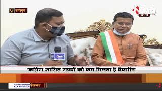 Chhattisgarh News :PCC Chief Mohan Markam ने INH 24x7 पर बोले- CG के साथ केंद्र सरकार कर रही भेदभाव