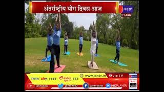 CM Yogi LIVE | International Yoga Day 2021 | CM Yogi Adityanath का संबोधन | JAN TV