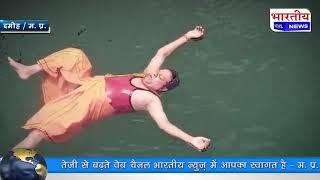 जल योग साधना करते है प्रधान आरक्षक भगवानदास दहिया, जल योगसाधना में 3 घंटे का रिकॉर्ड बना चुके है #bn