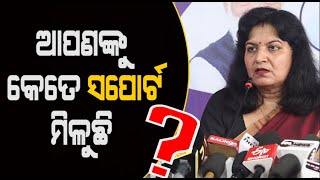 Smt. Aparajita Sarangi On Vaccine Drive By Govt.