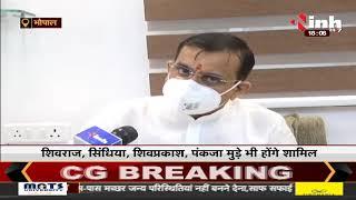 Madhya Pradesh News    Nikay Chunav,  BJP State President VD Sharma ने INH 24x7 से की खास बातचीत