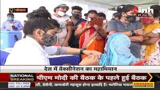 Madhya Pradesh News || COVID Vaccination Maha Abhiyan, ये कोशिश पहले क्यों नहीं की गई ?