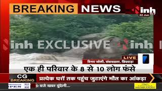 Madhya Pradesh News    Chhindwara में घोघरा वाटरफॉल में फंसा एक ही परिवार के 8 से 10 लोग