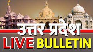 नेपाल बार्डर पर लगभग 2 करोड़ रुपए स्मैक बरामद-Latest HINDI NEWS LIVE   TODAY XPRESS News  Live TV....