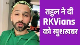 Rahul Vaidya Ne Captown Se Aate Hi Di RKVians Ko Khushkhabar
