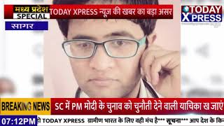 #मध्यप्रदेशसमाचार #MP #TVMP News LIVE | Chhattisgarh NEWS | HINDI NEWS LIVE | LIVE TV