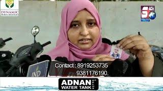Please Find My Son | Ek Maa Ki Dard Bhari Appeal | SACH NEWS |