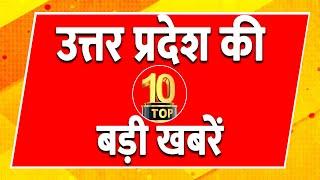 UP Gram Panchayat Election 2021  उत्तर प्रदेश में 31 मार्च तक पंचायत चुनाव कराने की तैयारी में सरकार