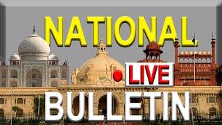 NATIONAL NEWS BULLETIN| MP-CG| UP-BIHAR| UP CHUNAV ME KISMAT AJMEGI APP| TODAY XPRESS| BIG NEWS