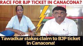 Race for BJP ticket in Canacona? Tawadkar stakes claim to BJP ticket in Canacona!