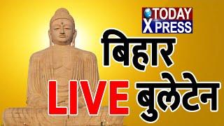 BIHAR NEW|| KATIHAR CHORI||  चोरी हुई अष्टधातु की मूर्ति बरामद||  TODAY XPRESS NEWS LIVE