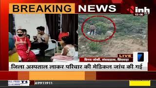Madhya Pradesh News || Ghogra Waterfall में फंसे परिवार को निकला गया