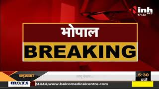 Madhya Pradesh CM Shivraj Singh Chouhan का पलटवार - Congress को अच्छा देखने की आदत नहीं है