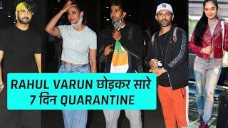 Khatron Ke Khiladi 11 Latest News | Rahul Vaidya Aur Varun Sood Chodkar Sare Mumbai Me Quarantint