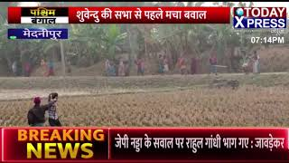 शुवेन्दु की  सभा मे भाग लेने जा रहे BJP कर्मियों पर TMC समर्थको ने किया लाठी डंडों से हमला....