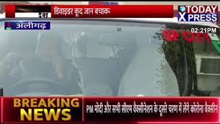 UP NEWS- Aligarh - अलीगढ़ में दो शराबी गुटों में मारपीट का वीडियो देखिए- Today Xpress news
