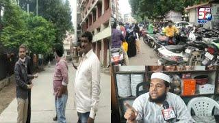 Parking Ko Lekar Dukandar Hue Pareshan | Kyu Osmania Hospital Ki Parking Bandh Kardi Gaye ? |