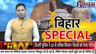 राम मंदिर निर्माण के लिए किसानों ने धन राशि, विधायक नंदकिशोर यादव की मौजूदगी में धनराशी...