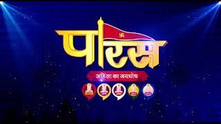 निधत्ति-निकाचित कर्म क्या होते है? | Nidhatti-nikaachit karm kya hote hai?