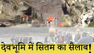 WestBengalElection2021FarmersProtest । Breaking News| Hindi News।Today Xpress*24x7.
