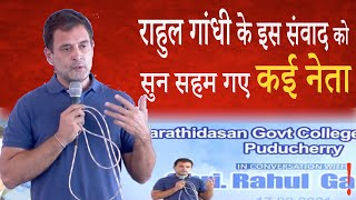 Rahul Gandhi || Interacts with Students at Bharathidasan College|| Puducherry|| Today Xpress News