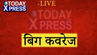 West Bengal Election 2021LIVE Updates| Assam Election |Today Xpress*24x7