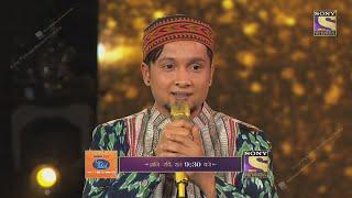 Personal सवालों से परेशान हुए Pawandeep, Javed Akhtar से मांगे Tips | Indian Idol 12
