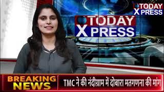 WestBengalElections- प्रचंड जीत के बाद ममता बनर्जी ने कालीघाट मंदिर में की पूजा..........TodayXpress