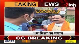 BJP कार्यसमिति की बैठक, Madhya Pradesh Home Minister Narottam Mishra ने INH 24x7 से की खास बातचीत
