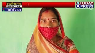 Corona संक्रमण की रोकथाम के लिए MP-Chhattisgarh में कैसी हैं तैयारियां? | TodayXpress News