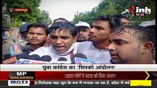 Madhya Pradesh News    INH 24x7 की पड़ताल में खुलासा, प्रस्तावित जमीन में पेड़-पौधे नहीं