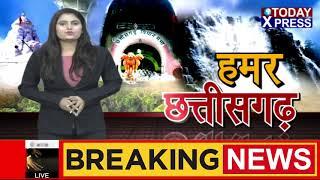 छत्तीसगढ़ SPECIAL  भवानी सिंह ने की प्रेस कॉन्फ्रेंस  पूर्व सीएम रमन सिंह पर साधा निशाना  