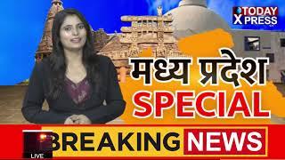 MP NEWS  नरोत्तम मिश्रा ने राहुल गांधी को दी हिंदू-हिंदुत्व पर बहस करने की चुनौती   RAHUL GANDHI  