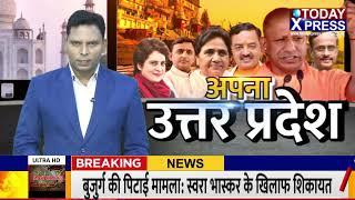 Up Special   प्रतापगढ़ की घटना से पत्रकारों में रोष   50 लाख के मुआवजे की मांग को लेकर ज्ञापन  