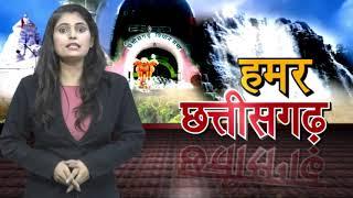 Chhattisgarh NEWS- कांग्रेस कार्यक्रर्ताओं ने किया चक्का जाम