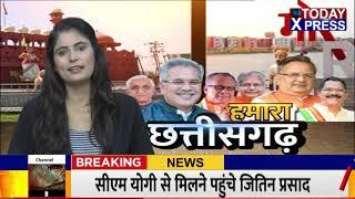 Chhattisgarh News - डीज़ल-पेट्रोल के बढ़ते दामों को लेकर कांग्रेस कमेटी के आह्वान  पर प्रदर्शन  