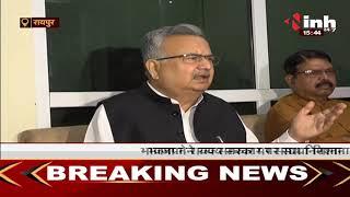 Corona Vaccination || Chhattisgarh Former CM Dr. Raman Singh बोले- MP की तुलना में CG रहा पीछे