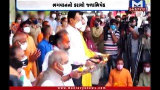 Ahmedabad: જગન્નાથ મંદિરે જળમહોત્સવ | Jagannath temple