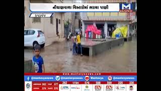 કપડવંજ શહેરમાં ધોધમાર વરસાદ | Rain | Kapadvanj