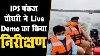 SDRF राजस्थान सेनानायक IPS पंकज चौधरी ने किया Live Demo का निरीक्षण