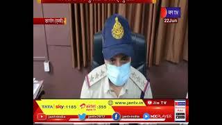 Khargone News   चोरो ने बढ़ाई पुलिस की मुसीबत, अपराधी बने पुलिस के लिए चुनौती   JAN TV