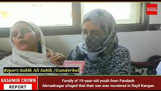 Family of 19-year-old youth from Pandach Ahmadnagar alleged that their son was murdered in Rayil