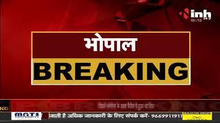 Madhya Pradesh News || Bhopal, सेंट्रल जेल में कैदी ने फांसी लगाकर की आत्महत्या