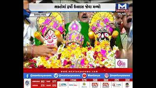 Ahmedabad: મોસાળ પહોંચ્યા ભગવાન જગન્નાથ, ભક્તોમાં હર્ષો ઉલ્લાસ જોવા મળ્યો